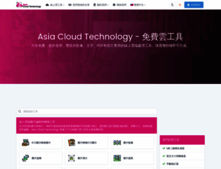 asiacloudtechnology.com screenshot