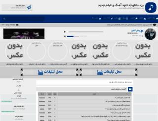 asiad.r98.ir screenshot