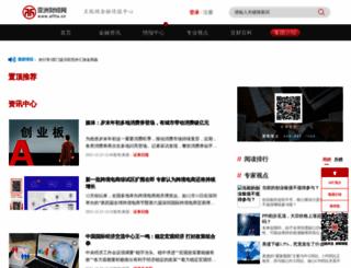 asiafinance.cn screenshot