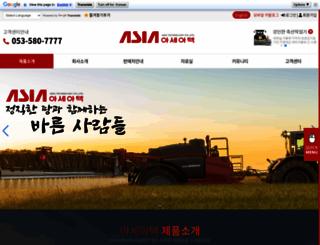 asiakor.com screenshot