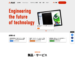 asial.co.jp screenshot