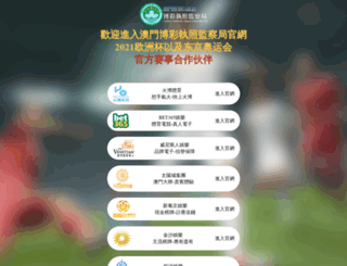 asianamericangas.com screenshot