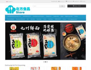 asianfoodstuff.com screenshot
