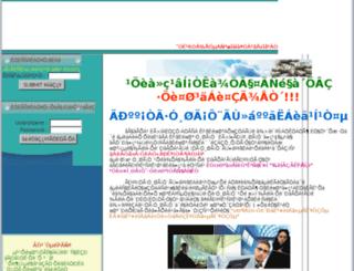 asianlifeonline.net screenshot