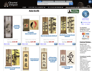 asianscrolls.com screenshot