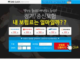 asianskyshopltd.com screenshot