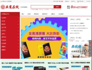 asiaoa.com.cn screenshot