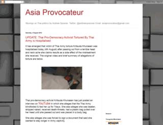 asiaprovocateur.blogspot.co.uk screenshot