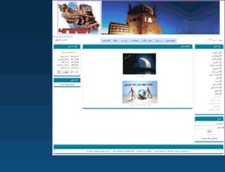 asiapump.4iranian.com screenshot