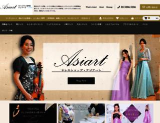 asiart.jp screenshot