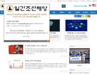 asiasis.com screenshot