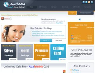 asiatelelink.net screenshot