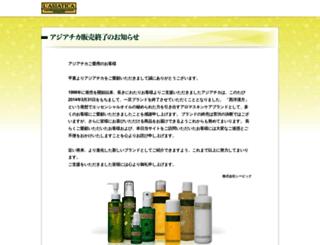 asiatica.jp screenshot
