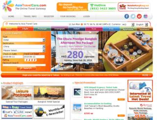 asiatravelcare.com screenshot