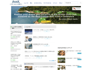asiax.biz screenshot