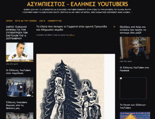 asimpiestos.blogspot.com screenshot