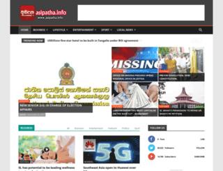 asipatha.info screenshot
