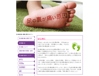 asiuraitai.com screenshot
