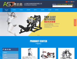 asjfit.com screenshot