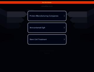 ask.amoeba.co.in screenshot