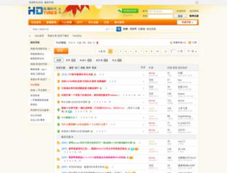 ask.hdtimes.cn screenshot