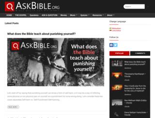 askbible.org screenshot