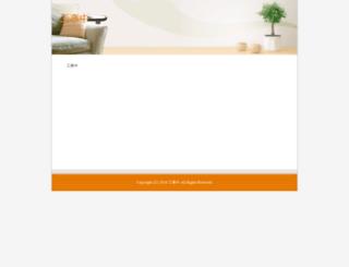 askcharlesjohnson.com screenshot