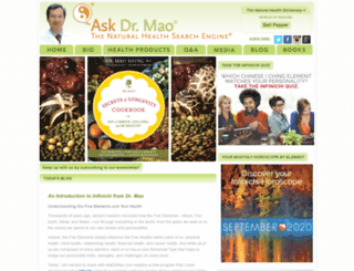 askdrmao.com screenshot