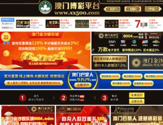 askedu.net screenshot
