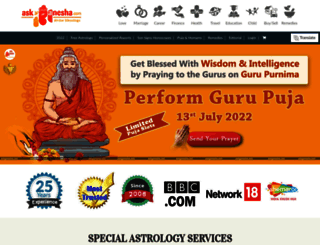 askganesha.com screenshot