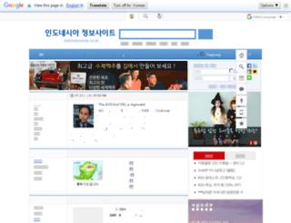 askindonesia.co.kr screenshot