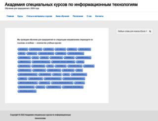 askit.ru screenshot