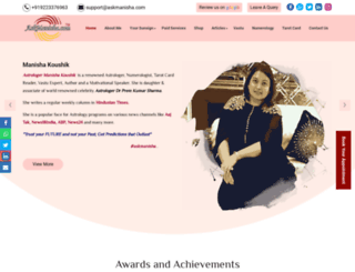 askmanisha.com screenshot