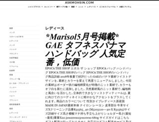 askmohsin.com screenshot