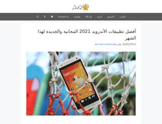 askmost.com screenshot
