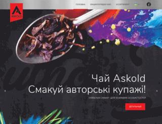 askoldtea.com.ua screenshot