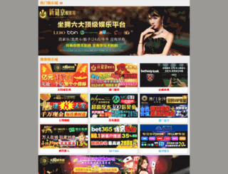 aslamber.com screenshot