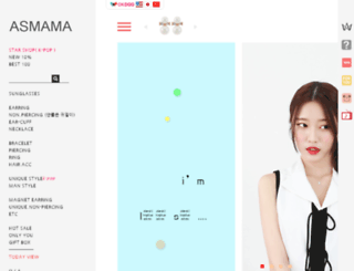 asmama.co.kr screenshot
