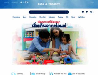 asmartbrain.com screenshot