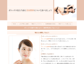 asmeap.com screenshot