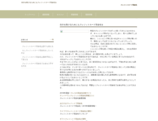 asociacioninstitutoshistoricos.com screenshot