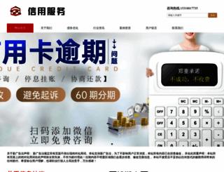 asosuo.com screenshot