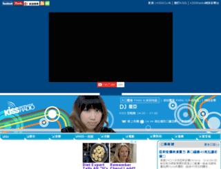 asp.kiss.com.tw screenshot