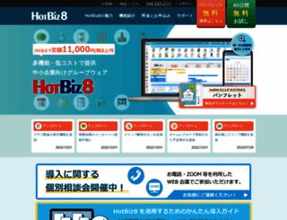 asp12.hotbiz.jp screenshot