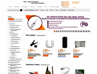 asp24.com.ua screenshot