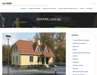 aspark.com.ua screenshot