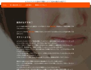 aspirateursansfil.org screenshot