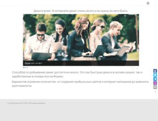 aspiring.org.ua screenshot