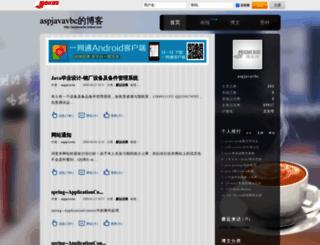 aspjavavbc.bokee.com screenshot
