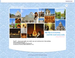 asplera.diaryis.com screenshot